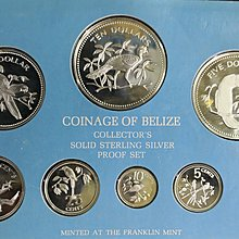 1976 SOLID STERLING SILVER PROOF SET