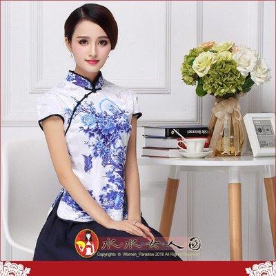 【水水女人國】~優雅中國風美穿在身~藍鵲。古典清雅質優提花棉料改良式時尚短袖旗袍唐裝上衣