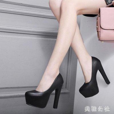 大碼恨天高女鞋14Cm/公分超高跟鞋單鞋粗跟舞臺演出鞋走 JA4320