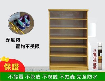 【傢俱城】塑鋼鞋櫃.塑鋼置物櫃.超深款,深43 緩衝門片不夾手(整台可水洗)297