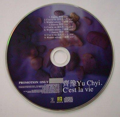 齊豫2手cd裸片.近全新