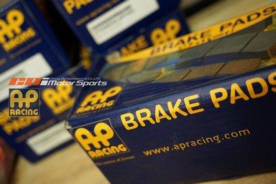 AP BRAKE PADS 卡鉗專用來令片 404.403.402.401 各等級對應型號 歡迎詢問  / 制動改