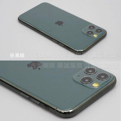 GooMea模型 D貨 黑屏 壓克力+塑膠版適合小朋友玩具iPhone 11 Pro Max展示樣品Dummy仿製1:1