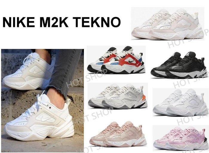 NIKE M2K TEKNO 慢跑鞋 米白 米黃 粉 白橘藍 黑 運動鞋 厚底 增高 Air Monarch 老爹鞋