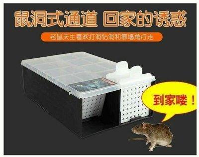 環保連續補鼠器 自動補鼠器 環保不殺生 老鼠籠捕鼠器家用超強滅鼠器抓老鼠神器補鼠器 家用滅鼠器 可循環使用連續老鼠補鼠籠 黏鼠板 驅鼠器 撲鼠器 強力捕鼠夾
