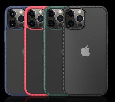 KINGCASE (現貨) memumi iPhone12 Pro Max 6.7吋 編織邊框 透明背蓋 手機殼保護套