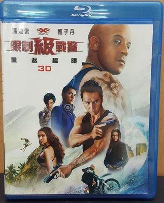 二手BD/DVD專賣店【限制級戰警:重返極限 3D+2D】台灣正版二手藍光光碟