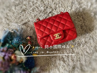 ☆ Annie 時尚國際精品 ☆ Chanel mini coco 17cm 紅金 * A53200