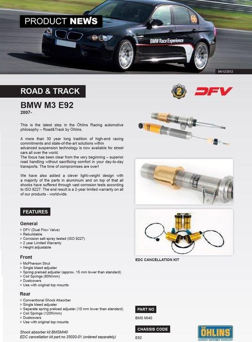 BMW 寶馬 3系列 E90 E92 M3 05-11 專用 瑞典 Ohlins Road & Track 避震器