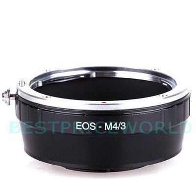 Canon EOS EF鏡頭轉Micro M4/ 3相機身轉接環Olympus E-M1X E-PL7 E-PL6 EP5 台北市