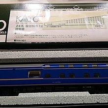 現貨 Kato HO規 1-570 寢台特急北斗星