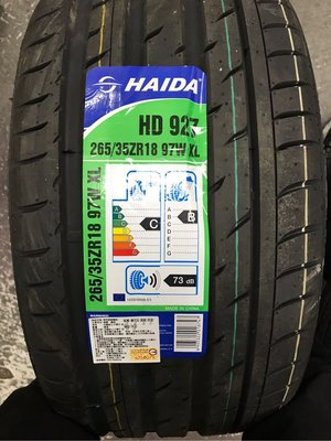 超級便宜輪胎-全新Haida海大輪胎 265-35-18/HD927, 完工價一條2600元