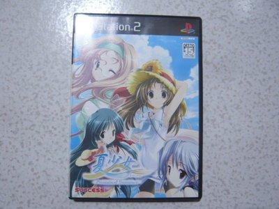 【~嘟嘟電玩屋~】PS2 日版光碟 ~ 夏少女 -Promised Summer-