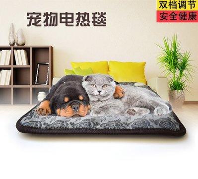 限時特價-110V專用寵物電熱毯單人座墊防水可調溫電熱板【MISS ANNA】