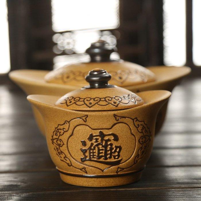 旅行茶具 茶具組 元器茶葉罐陶瓷大號 密封罐 手工粗陶普洱茶葉罐招財進寶
