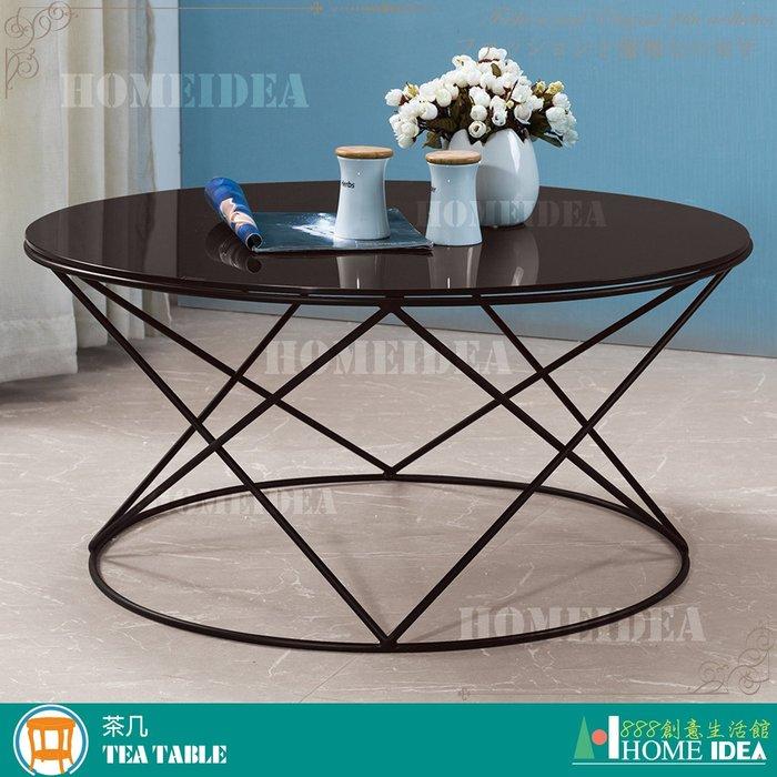 『888創意生活館』047-C943-5大茶几$6,200元(10茶几小茶几邊桌茶几桌子摺疊桌)花蓮家具