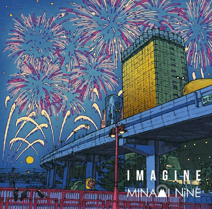 特價預購 MINAMI NiNE IMAGINE (日版初回限定盤 CD+DVD) 最新2019 航空版