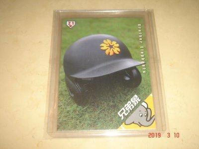 中華職棒 中信兄弟象隊  職棒21年 中信兄弟象隊 團體隊卡 #138 球員卡