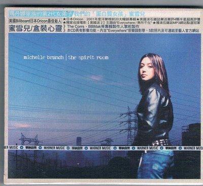 [鑫隆音樂]西洋CD-蜜雪兒Michelle Branch :盒裝心靈 9362479852(全新) 免競標