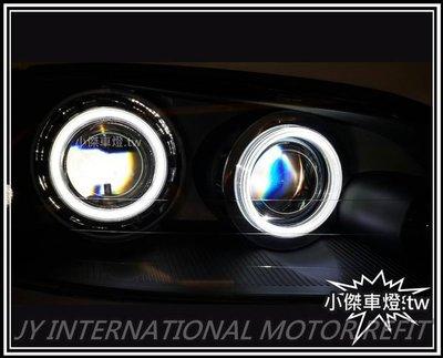 ☆小傑車燈精品☆ 手工改COB TIERRA RS LS XT SE改COB 類雙B 日型燈 白光圈 魚眼大燈