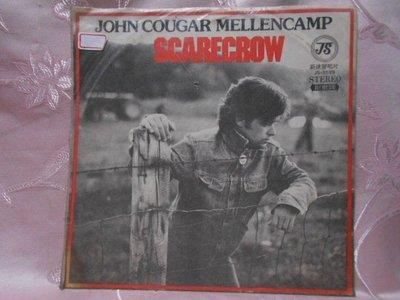 【采葳音樂網】-西洋黑膠–JOHN COUGAR〝SCARECROW〞1228
