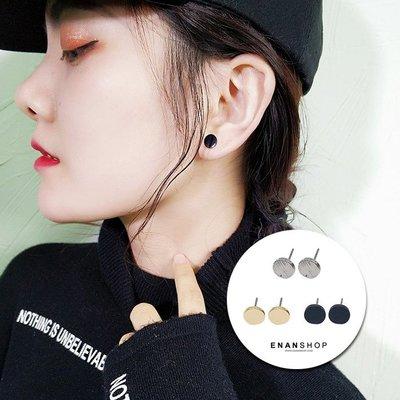 惡南宅急店【0382D】素面圓形耳環 韓國氣質耳還 簡約個性耳環 幾何耳環 耳環