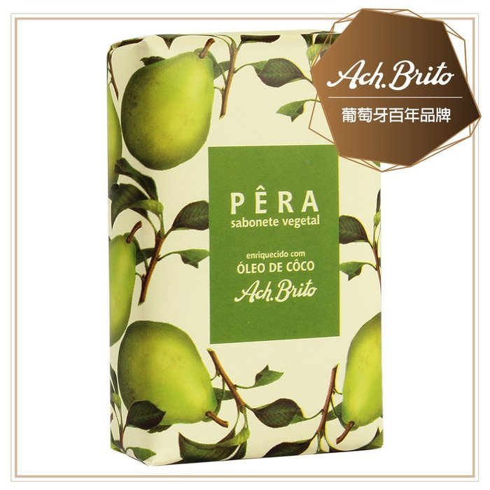 【Ach Brito 艾須‧布里托】PEAR文藝洋梨香氛皂-綠 75g  100%植物皂 彷彿枝頭現採新鮮洋梨香氛