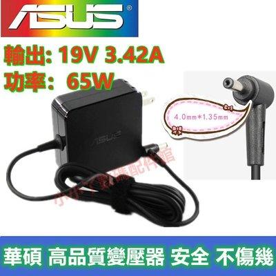 全新 原廠華碩ASUS變壓器 充電器 電源線 UX430 UX430U UX430UQ UX430UN 19V 3.42