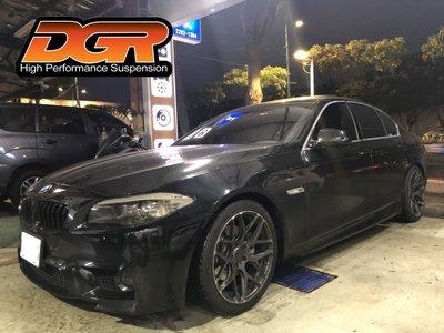 MS改避震【 DGR 避震器 BMW - F10 專用  KW V3 】2018