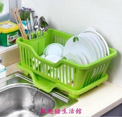 【凱迪豬生活館】【居家無憂】大號塑料廚房瀝水架 碗碟瀝水置物架/廚房角架/碗架KTZ-200952