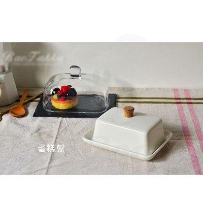 陶瓷蛋糕甜點防塵罩 居家餐廳烘培奶油乳酪盤蓋_☆[好餐廳_SoGoods優購好]☆
