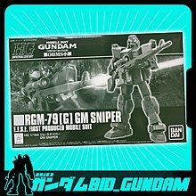 Bandai 魂shop 限定 HGUC 高達 Gundam 08小隊 RGM-79{G} GM sniper 吉姆 狙擊型