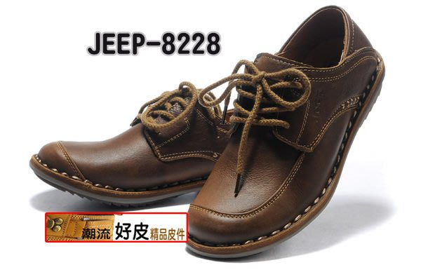 潮流好皮-正皮Jeep8228個性懶人休閒皮鞋.免上鞋油.純手工打造.穿不壞真是傷腦筋.成本供應