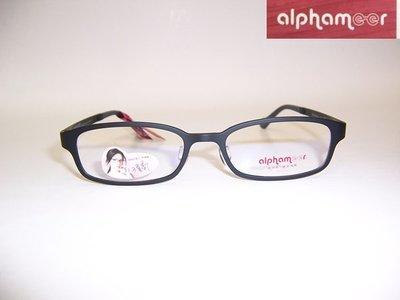 光寶眼鏡城(台南)alphameer許瑋甯代言,ULTEM最輕鎢碳塑鋼有鼻墊眼鏡*AM-08/C2片寬49mm