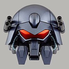 Megahouse Variable Action 魔動王 邪動兵 GranZort Hell Metal (全新 行版)