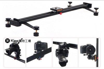 KIPO-80-120cm錄影機/單眼相機/攝影機/數位相機/滑軌/滑道/韓國進口 HFC002091A
