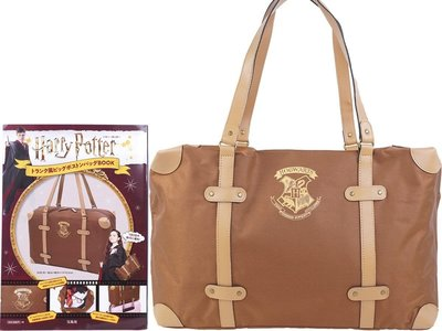 Harry Potter トランク風ビッグボストンバッグBOOK Trunk-style Big Boston Bag 訂