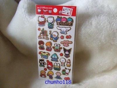 ~超CUT~全新 日本SANRIO kitty/MELODY/KIKILALA家族賀年貼紙(983021)***2013年(大)
