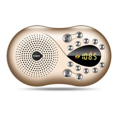 收音機老人隨身聽mp3音響數碼插卡音箱便攜式可充電