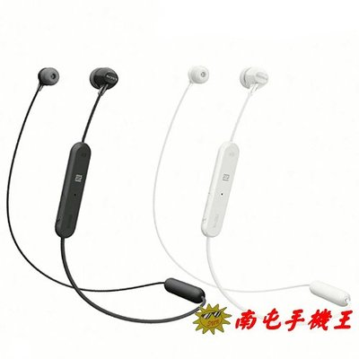 ※南屯手機王※ SONY WI-C300 藍牙NFC無線可通話頸掛入耳式耳機【直購價】