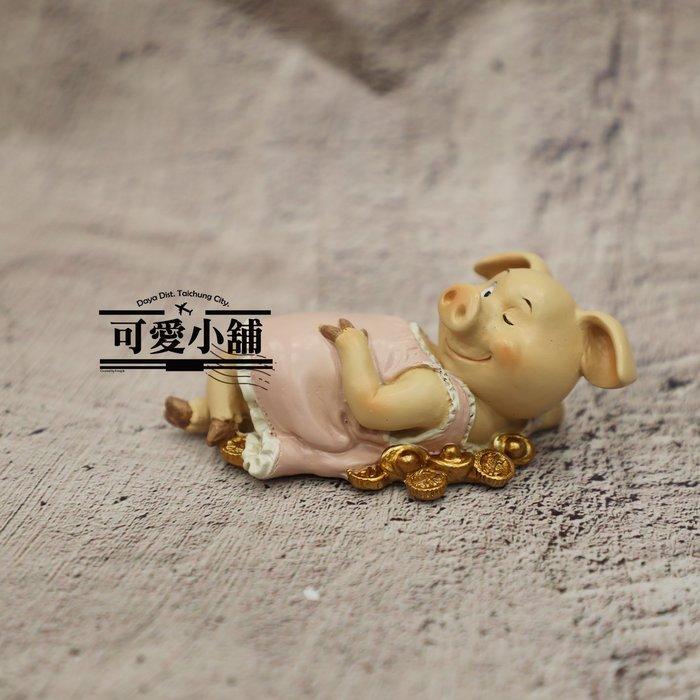 (台中 可愛小舖)田園鄉村歐風波麗娃娃躺錢堆豬妹妹裝飾擺飾送禮辦公室小物民宿櫃檯櫥櫃教室送