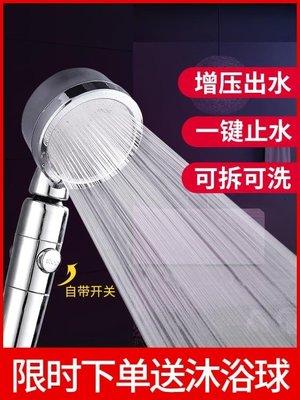 蓬蓬頭/增壓花灑噴頭淋浴大出水超強日本洗澡家用加壓淋雨單頭高壓蓮蓬頭      全館免運
