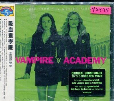 *還有唱片行* 吸血鬼學院 / VAMPIRE ACADEMY 全新 Y2995 (膜、殼破)
