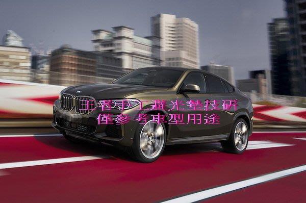 2019年7月-2020年BMW三代X6(G06)手工前檔短絨毛避光墊保證不退色$2,000