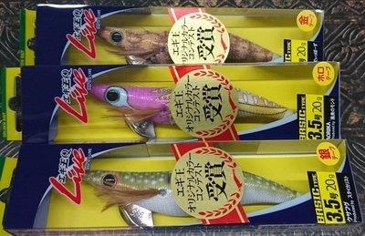 『168樂天市場』2016日本YAMASHITA限定蝦共6色-現貨供應