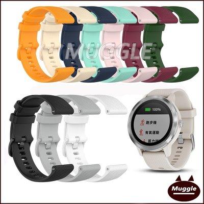 Garmin vivolife悠遊卡智慧手錶錶帶 替換腕帶 vivolife小格紋錶帶 矽膠錶帶 手腕帶【台電3c】