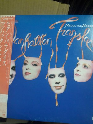 (下標即結標)(LP/黑膠唱片)The Manhattan Transfer-Mecca For Moderns