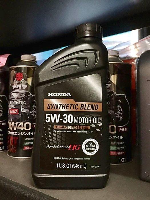 12罐1620元【油品味】HONDA 5W30 Honda Genuine HG 汽車機油 946ml