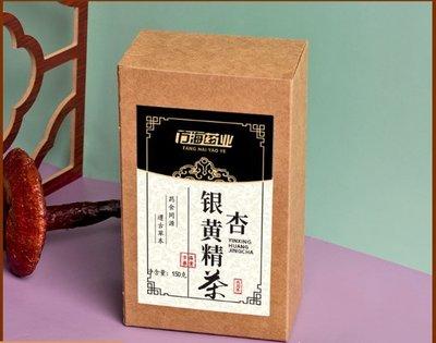 安家小店銀杏黃精茶 枸杞桑椹決明子沙棘茶 袋泡茶 代用茶 養生茶 現貨