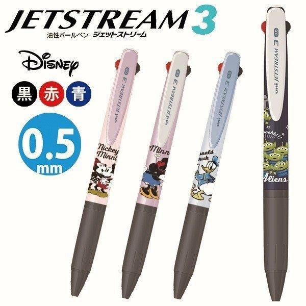 《現貨在台》日本三菱uni 限定Disney 迪士尼三色原子筆 三眼怪 自動原子筆 SXE3-504D-05 AL